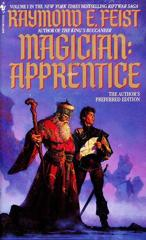 Cover of Magician: Apprentice.