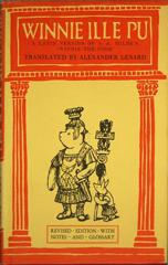 Cover of Winnie ille Pu.